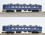 Rokuhan 7297705 - Z Scale JNR 14K Coach Set Blue (2)